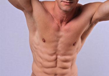 Ventajas de la depilación láser masculina
